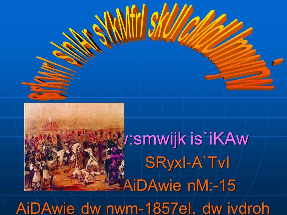 ivSw:smwijk is`iKAw ivSw:smwijk is`iKAw SRyxI-A`TvI SRyxI-A`TvI AiDAwie nM:-15 AiDAwie nM:-15 AiDAwie dw nwm-1857eI. dw ivdroh AiDAwie dw nwm-1857eI.
