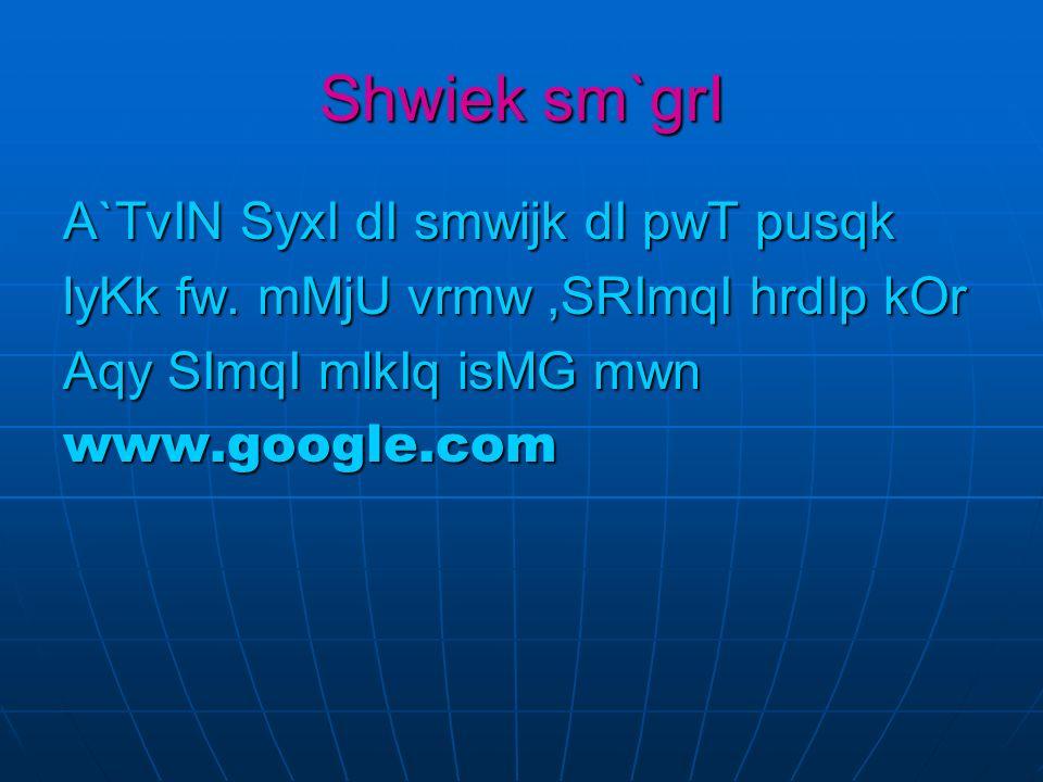 Shwiek sm`grI A`TvIN SyxI dI smwijk dI pwT pusqk lyKk fw. mMjU vrmw,SRImqI hrdIp kOr Aqy SImqI mlkIq isMG mwn www.google.com