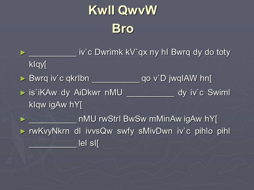 AiBAw s