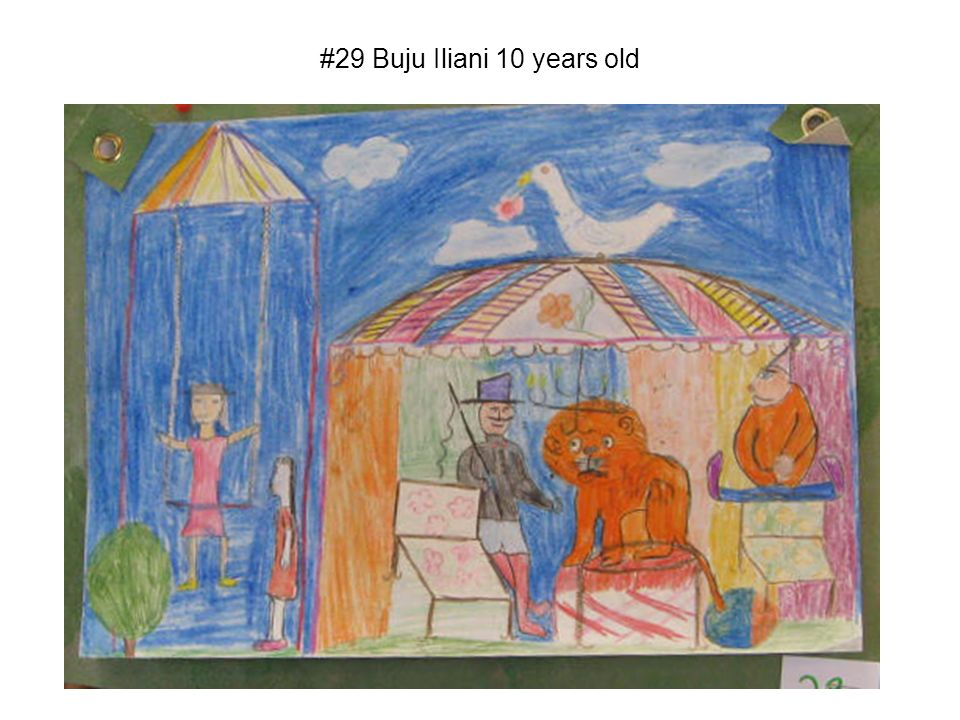 #29 Buju Iliani 10 years old