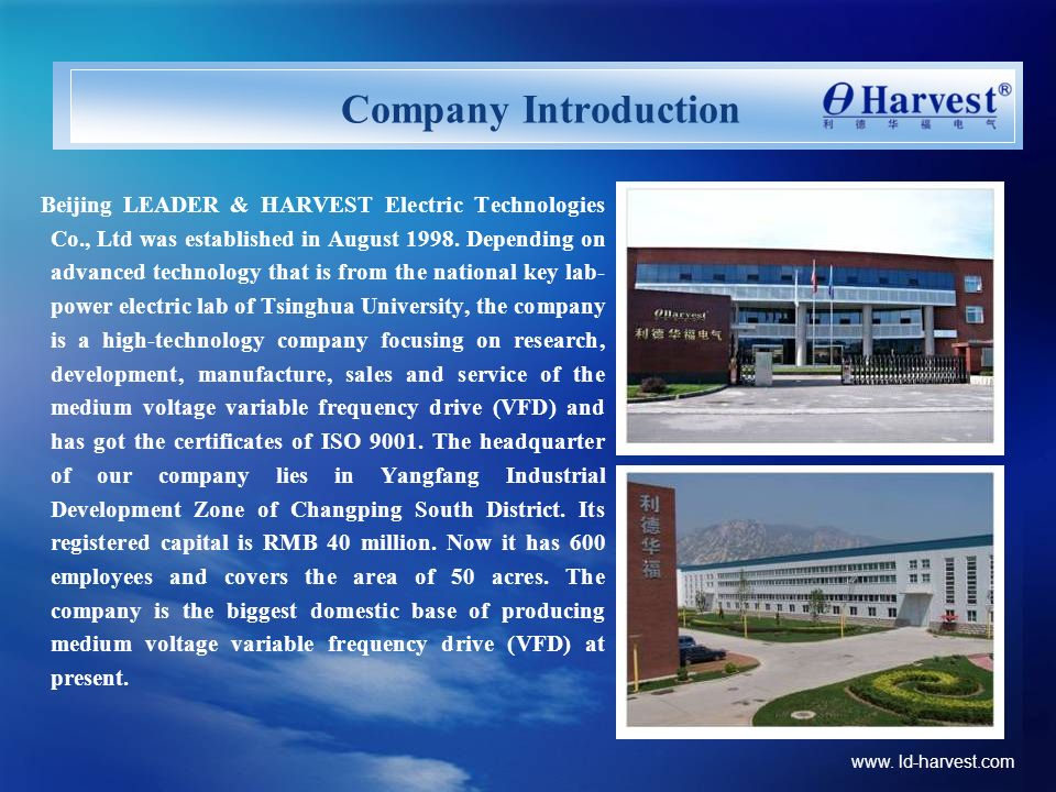 www. ld-harvest.com Beijing LEADER & HARVEST Electric Technologies Co., Ltd was established in August 1998. Depending on advanced technology that is f