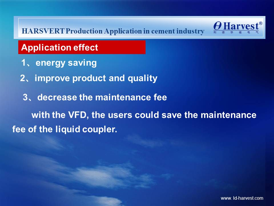 www. ld-harvest.com 3 decrease the maintenance fee with the VFD, the users could save the maintenance fee of the liquid coupler. HARSVERT Production A