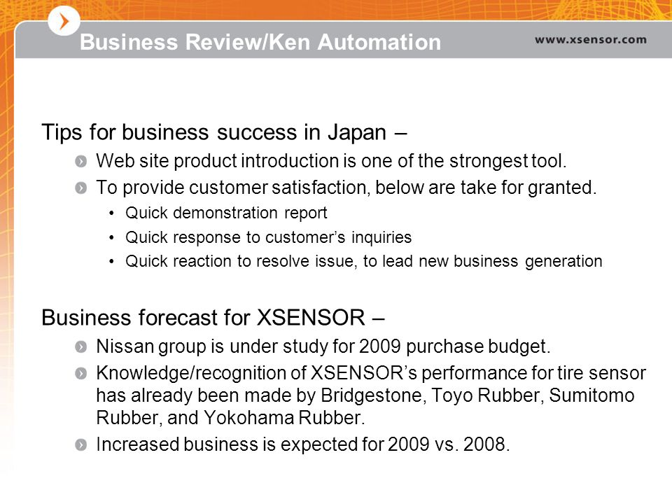Business Review/Ken Automation Tips for business success in Japan – Web site product introduction is one of the strongest tool. To provide customer sa