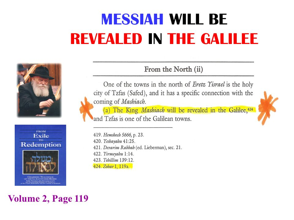MESSIAH WILL BE REVEALED IN THE GALILEE Volume 2, Page 119