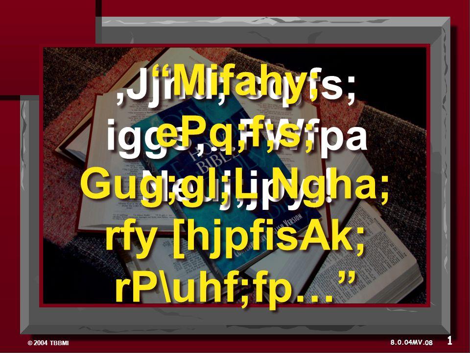 © 2004 TBBMI 8.0.04MV.,Jjhd; cq;fs; iggs; … FWfpa Neuj;jpy; .