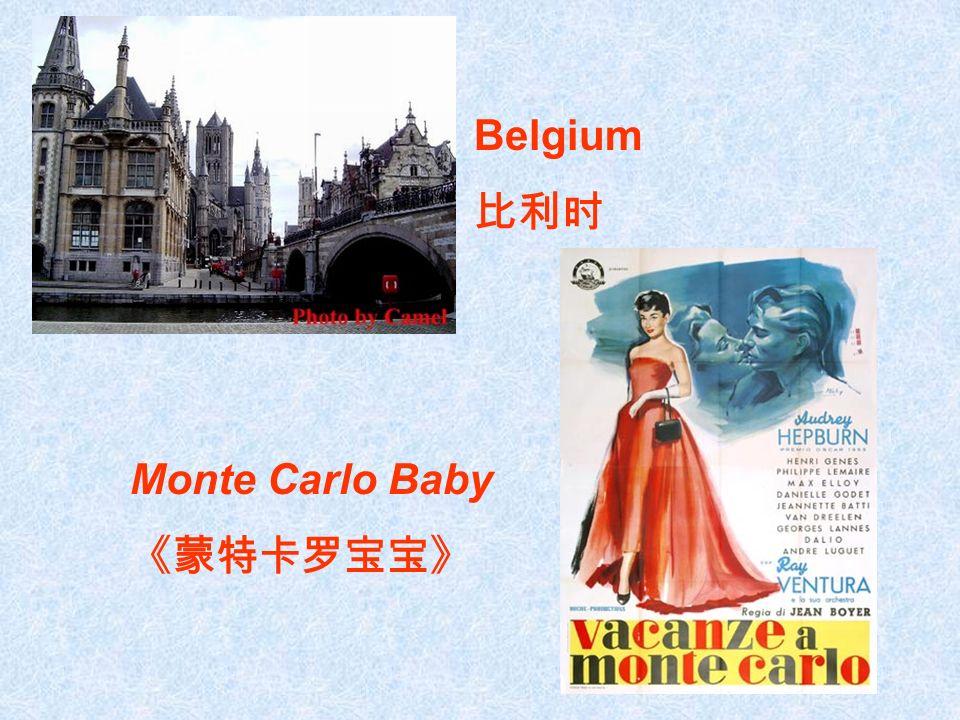 Belgium Monte Carlo Baby