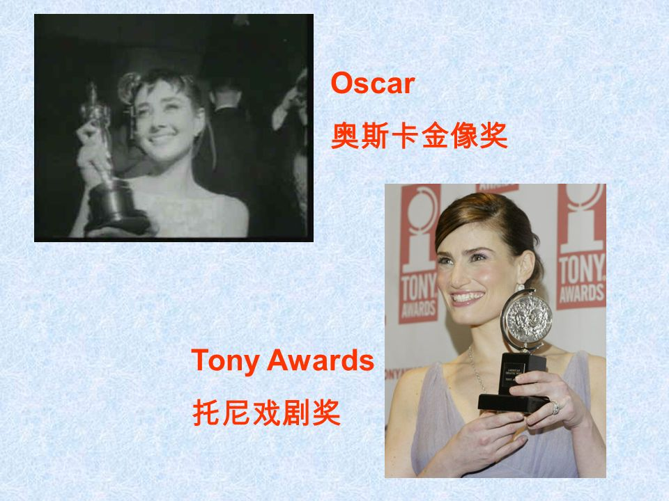 Oscar Tony Awards