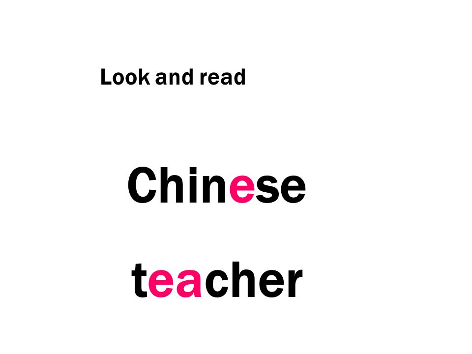 Look and read Chinese teacher