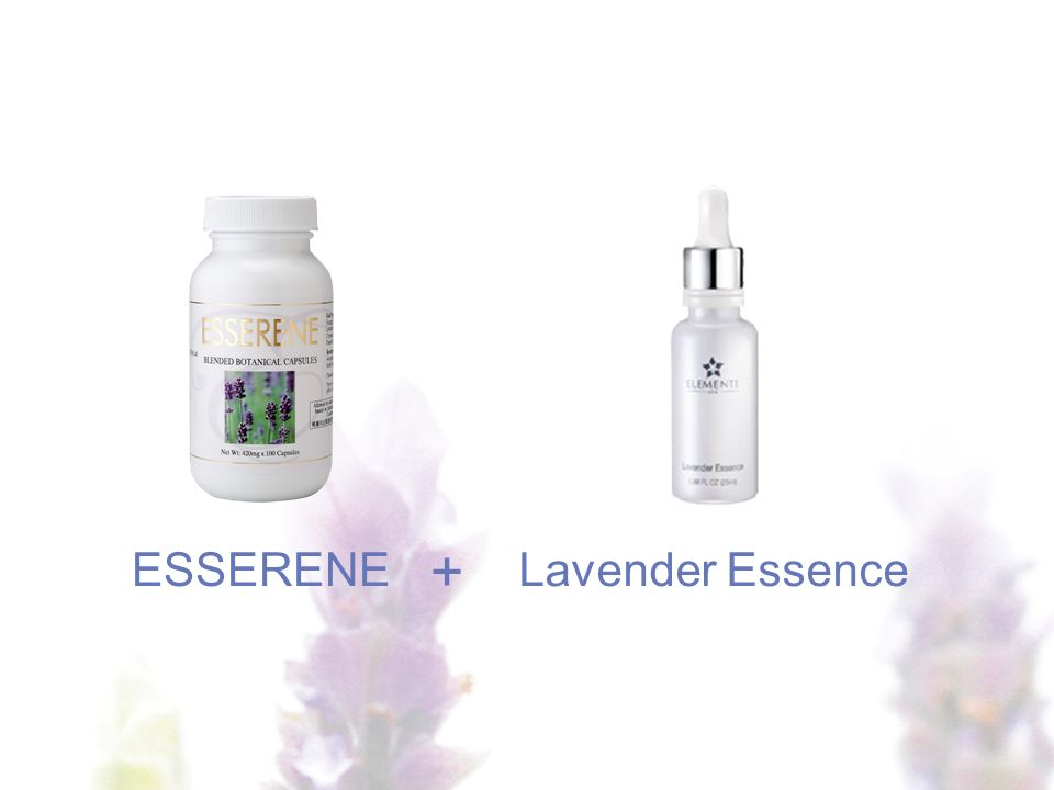 ESSERENELavender Essence +