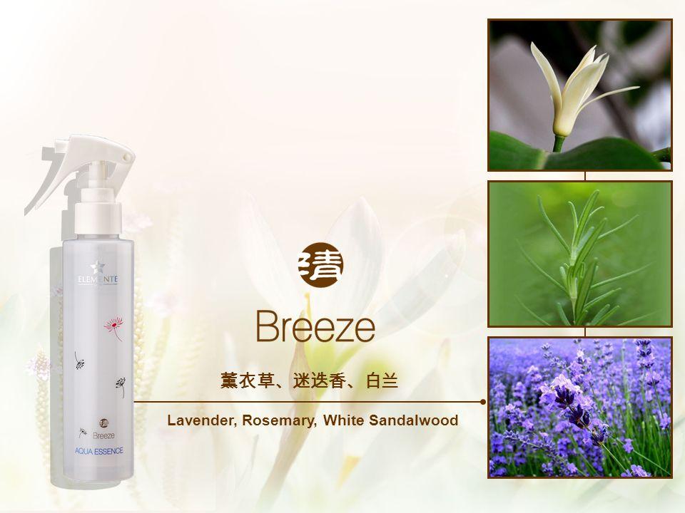 Lavender, Rosemary, White Sandalwood