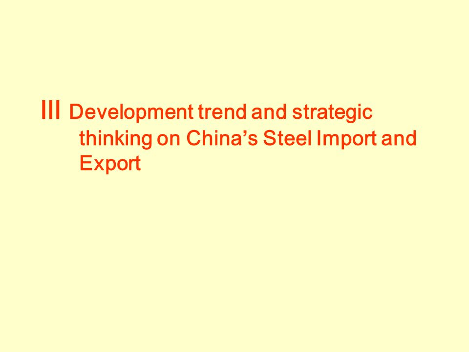 Development trend and strategic thinking on Chinas Steel Import and Export