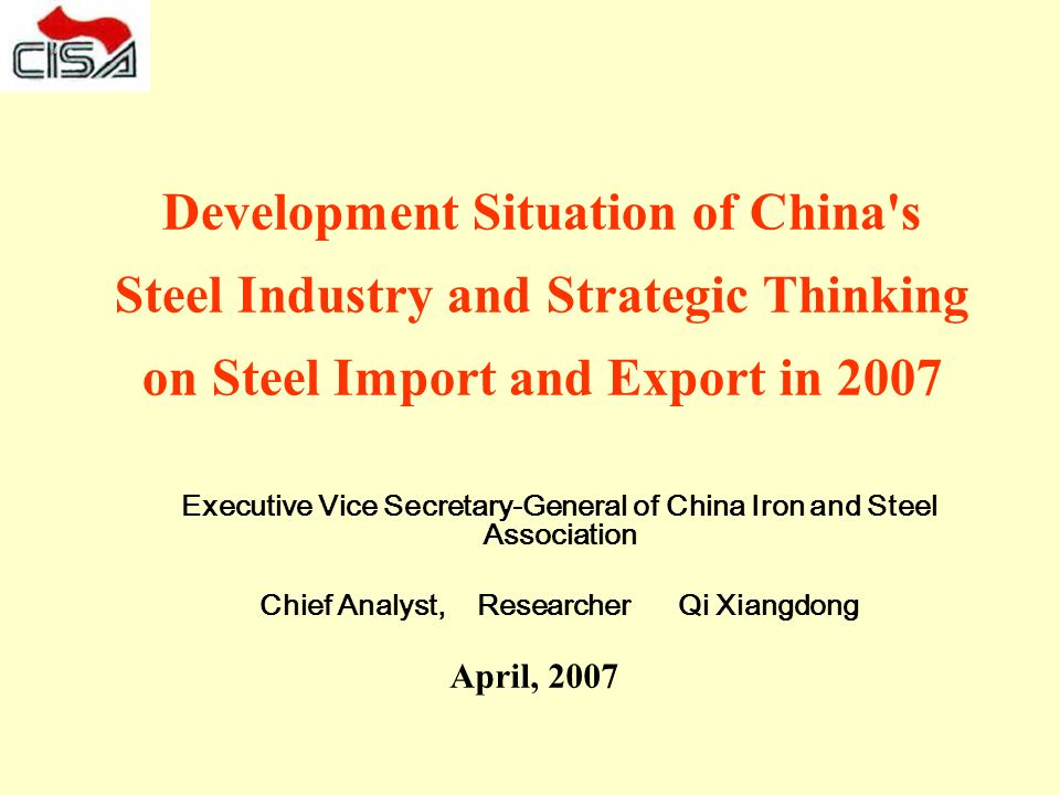 Outlines A good start for China s steel industry in 2007 Analysis of supply and demand situation in China s iron and steel industry in 2007 Development trend and strategic thinking on China s Steel Import and Export
