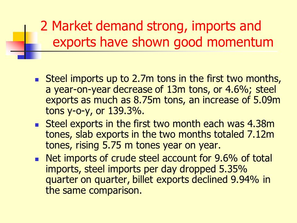 The 2006 witnessed a historic change in China s steel export concluded the fact as a net importer of steel for 57 years and became a net steel exporter, which aroused world wide attention.
