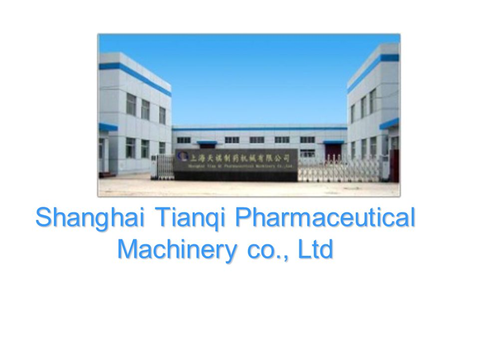 Shanghai Tianqi Pharmaceutical Machinery co., Ltd