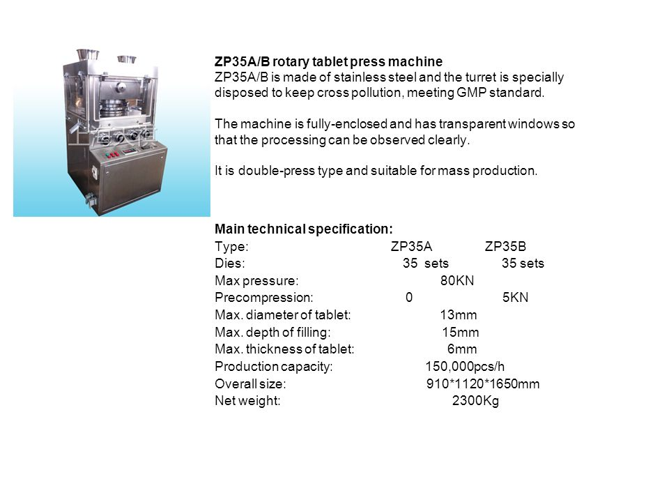 ZP35A/B rotary tablet press machine ZP35A/B is made of stainless steel and the turret is specially disposed to keep cross pollution, meeting GMP stand