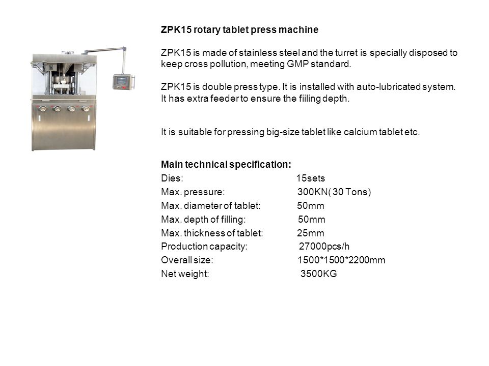ZPK15 rotary tablet press machine ZPK15 is made of stainless steel and the turret is specially disposed to keep cross pollution, meeting GMP standard.