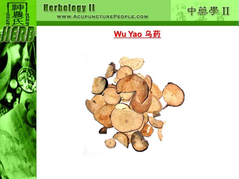 Wu Yao Wu Yao