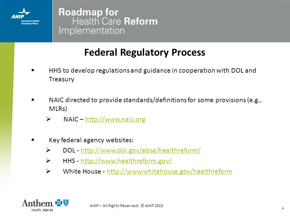 25 Requires the HHS Secretary to issue regulations as soon as practical after enactment with respect to Exchanges.