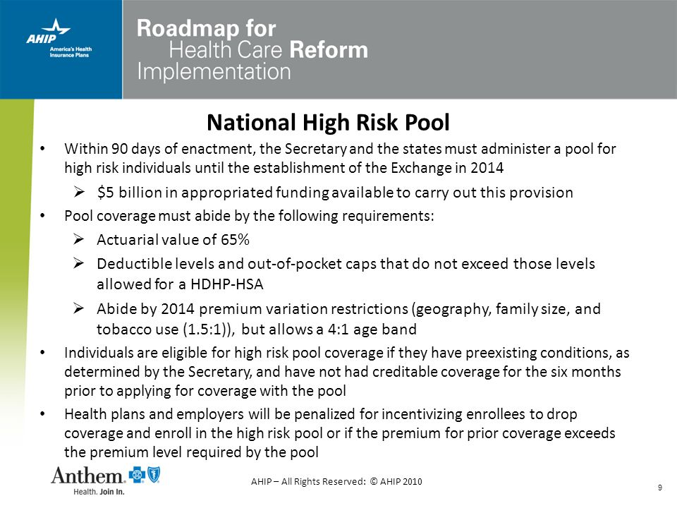 9 Within 90 days of enactment, the Secretary and the states must administer a pool for high risk individuals until the establishment of the Exchange i