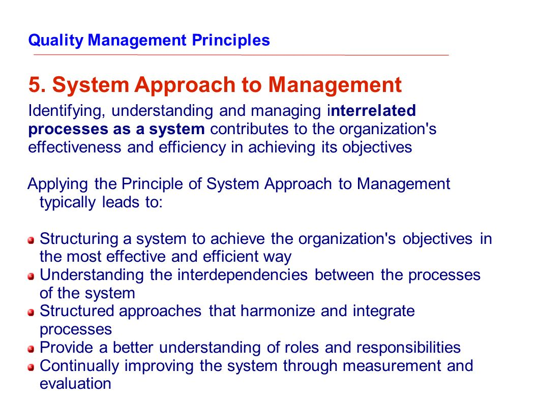 Quality Management Principles 5. System Approach to Management Identifying, understanding and managing interrelated processes as a system contributes