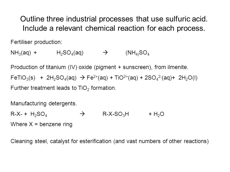 Sulfuric acid is an important industrial chemical.