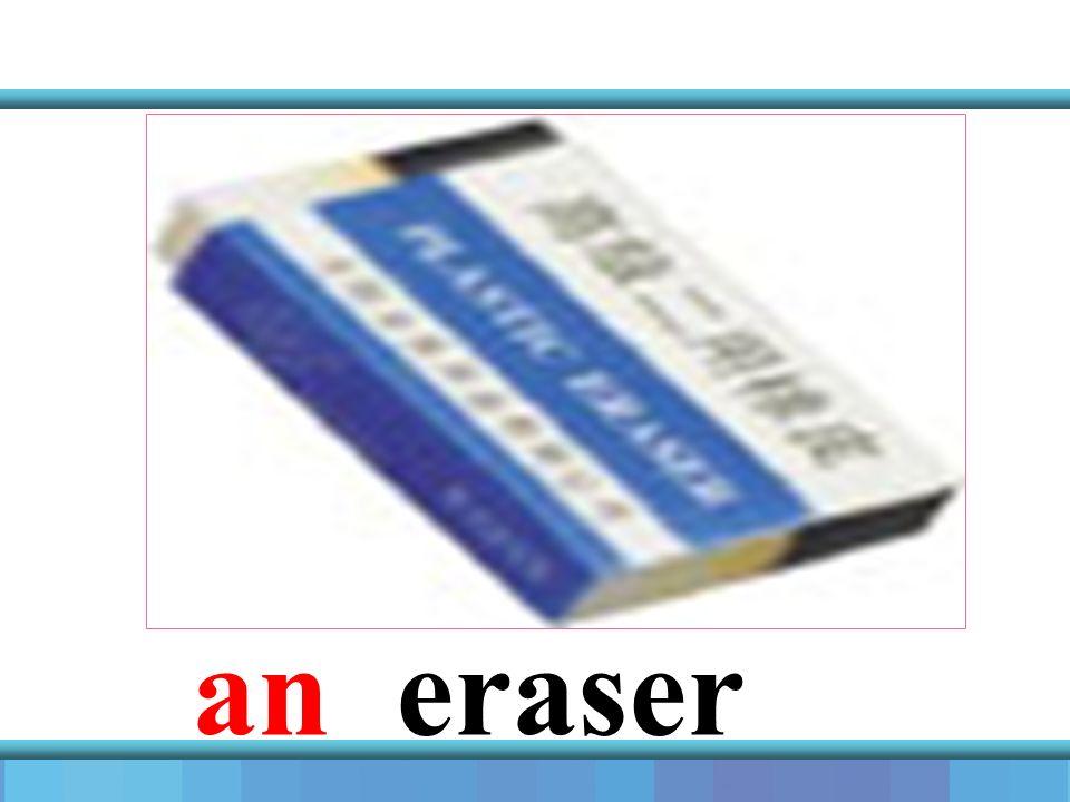 an eraser
