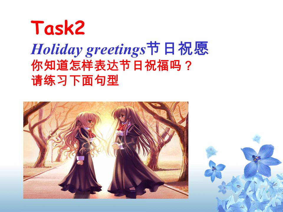True or false ( ) 1.Zhang Lei and Alice met on Christmas Day. ( ) 2.Alice sent wishes to Zhang Leis parents. ( ) 3.Children hang up stockings on the f