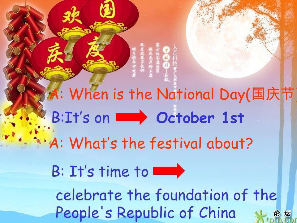 A: When is the Childrens Day? B:Its on A: Whats the festival about? B: Its time to June 1st protect children from wars, hunger and diseases