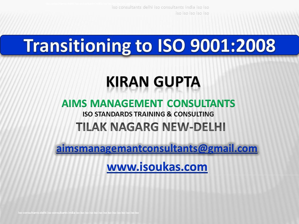 Iso consultants delhi iso consultants india iso iso iso iso iso iso iso iso Iso consultants delhi iso consultants india iso iso iso iso iso iso iso is