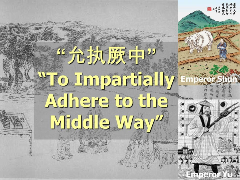 To Impartially Adhere to the Middle Way Emperor Yu Emperor Shun