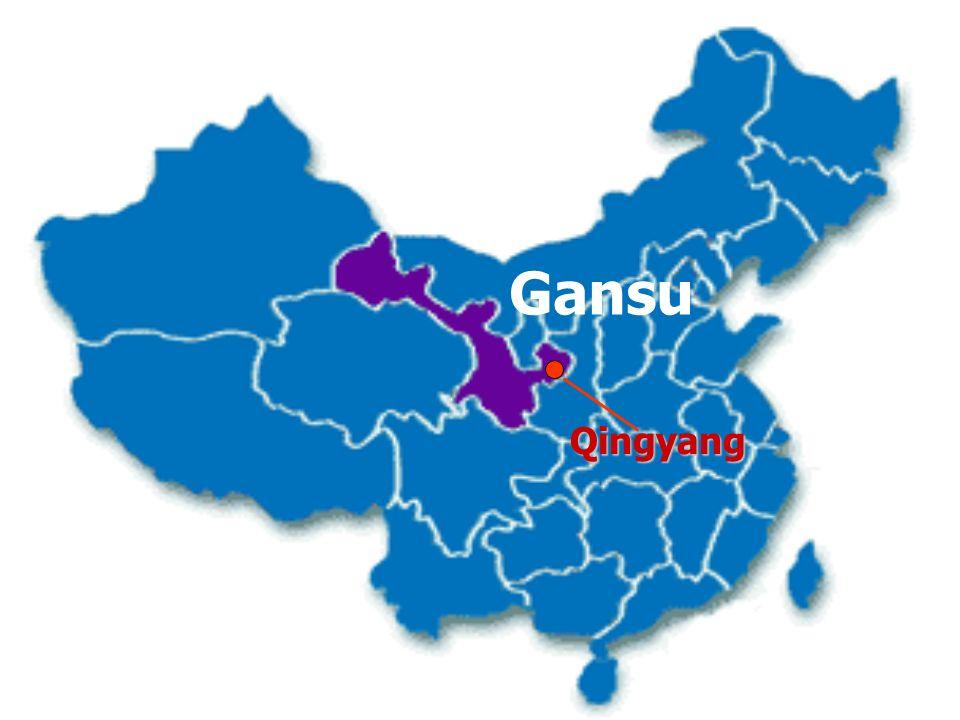 Gansu Qingyang