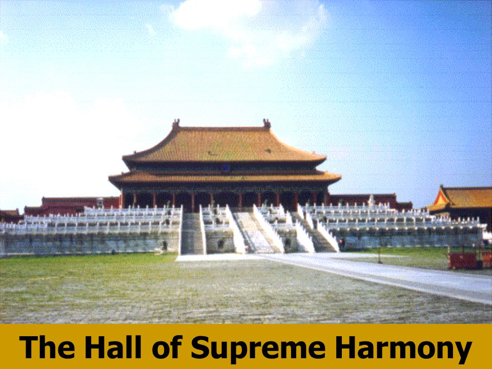 The Hall of Supreme Harmony