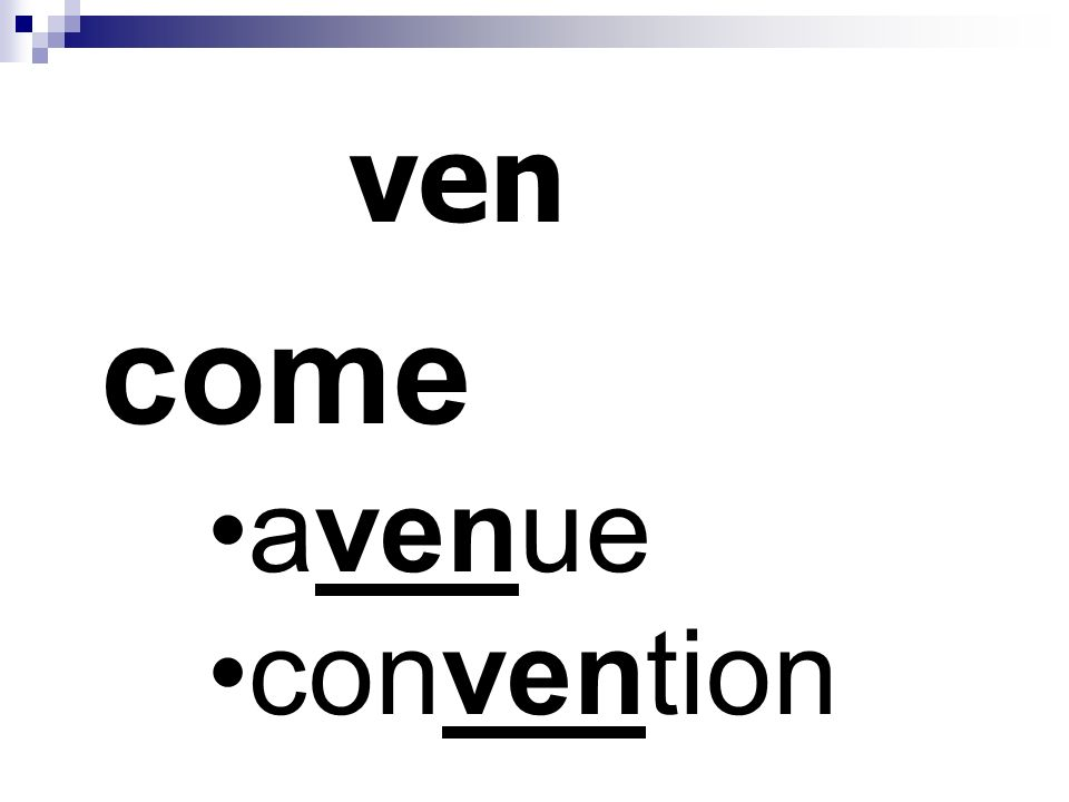 ven come avenue convention