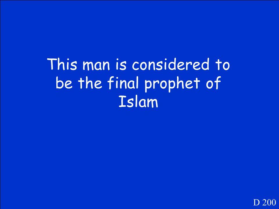 The Quran D 100