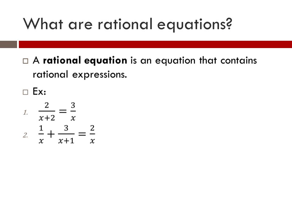 What are rational equations