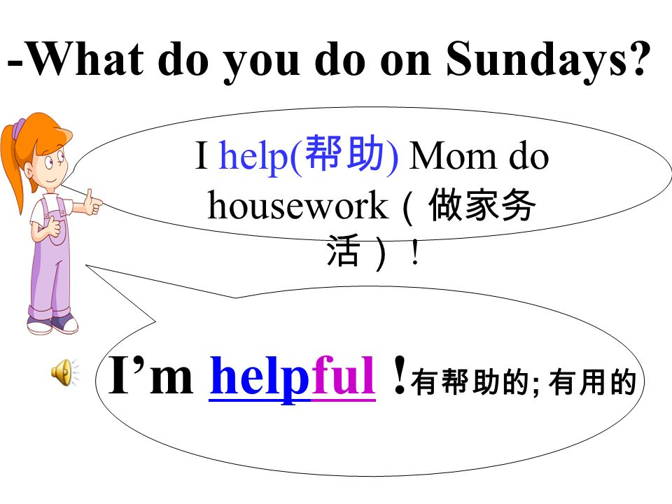 Unit 4 What can you do ? --- Part A Lets learn