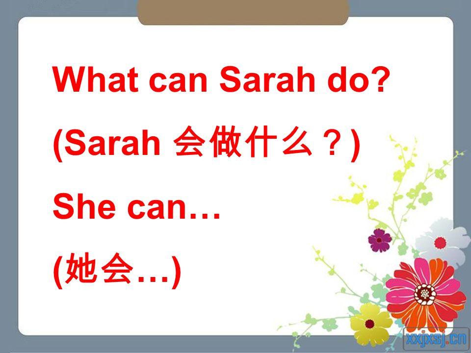 Im helpful ! ; -What do you do on Sundays? I help( ) Mom do housework !