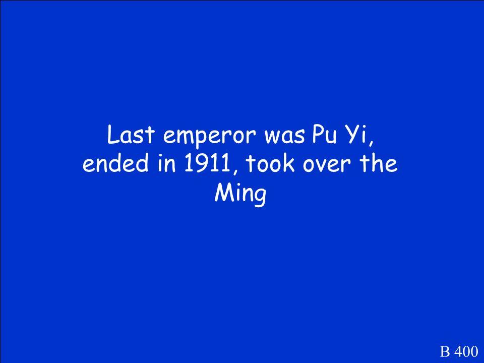Qin B 300