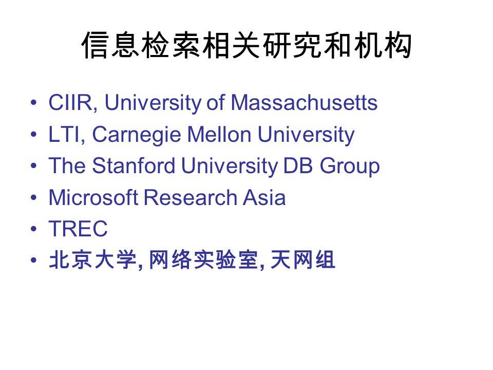 CIIR, University of Massachusetts LTI, Carnegie Mellon University The Stanford University DB Group Microsoft Research Asia TREC,,