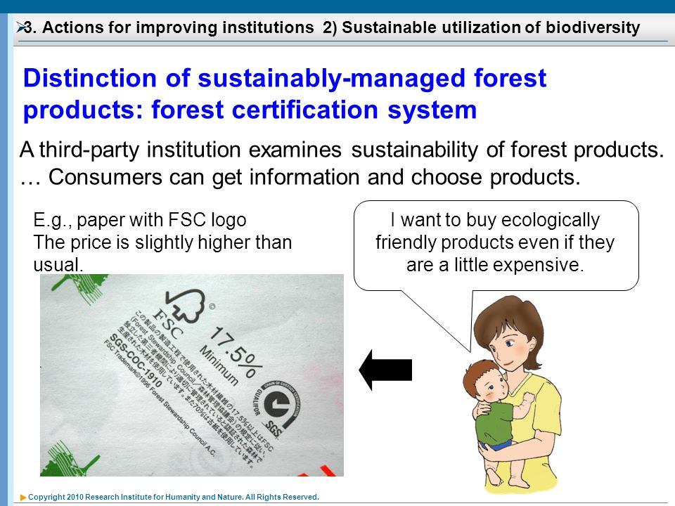 Copyright 2010 Research Institute for Humanity and Nature. All Rights Reserved. E.g., paper with FSC logo The price is slightly higher than usual. A t