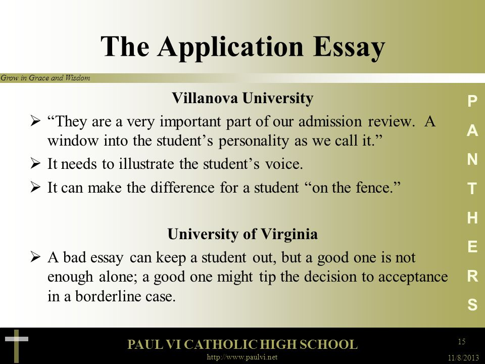 University of virginia admissions essay