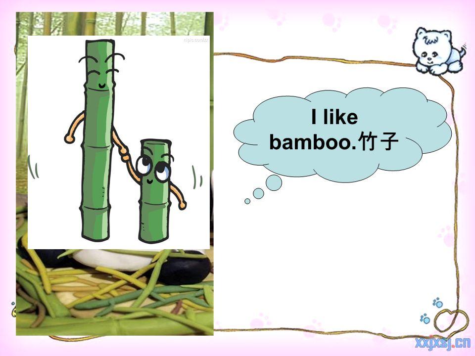 I like bamboo.