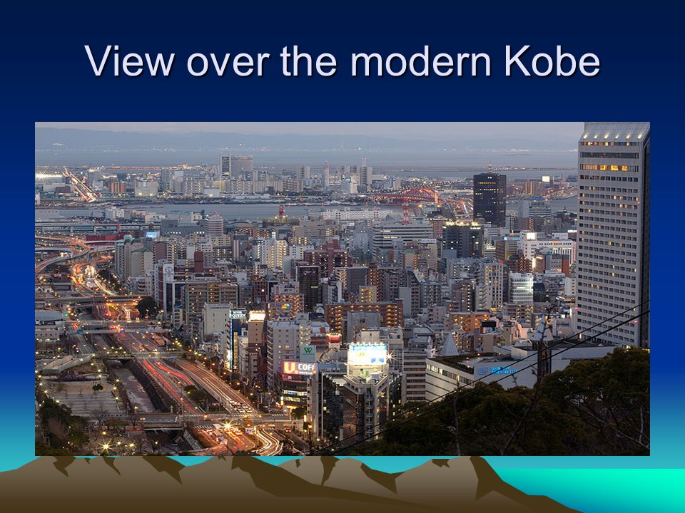 View over the modern Kobe