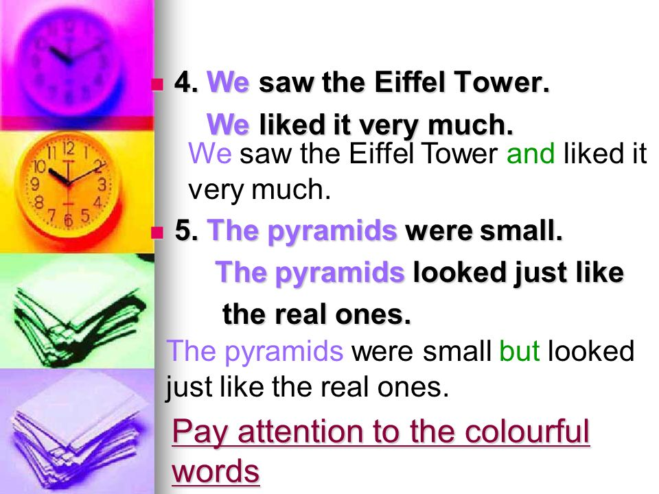 Pay attention to the colourful words 4.We saw the Eiffel Tower.