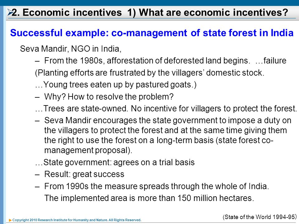 Copyright 2010 Research Institute for Humanity and Nature. All Rights Reserved. 2. Economic incentives 1) What are economic incentives? Seva Mandir, N