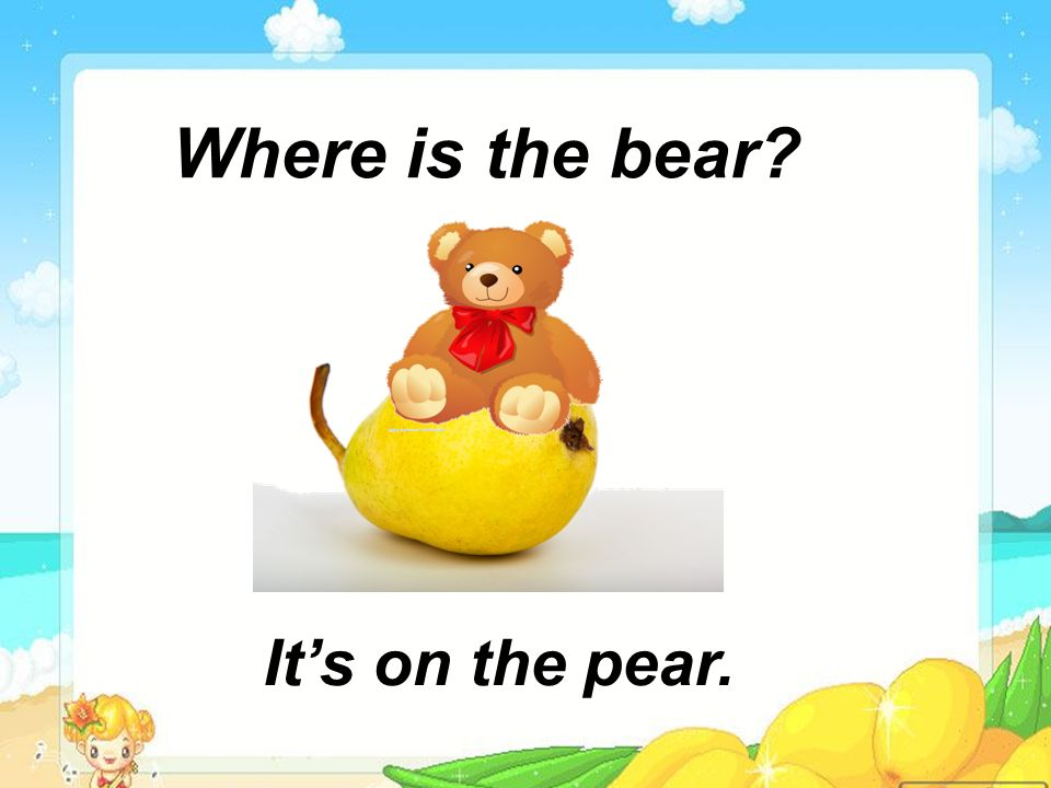 http://www.lspjy.com Whats this Its a pear. ear