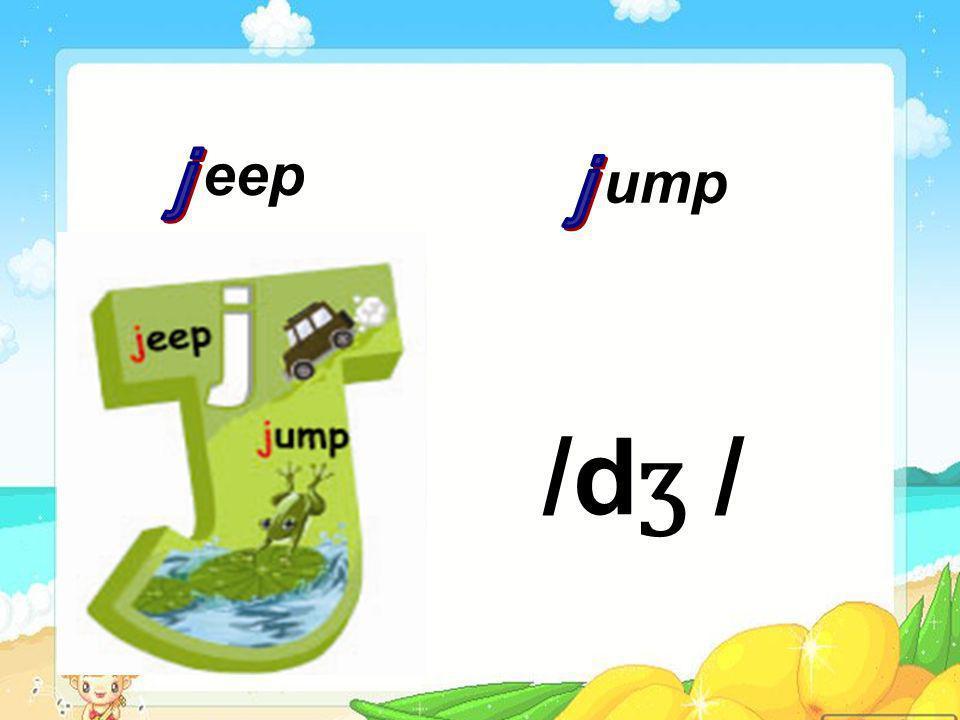 http://www.lspjy.com eep ump /d ʒ /