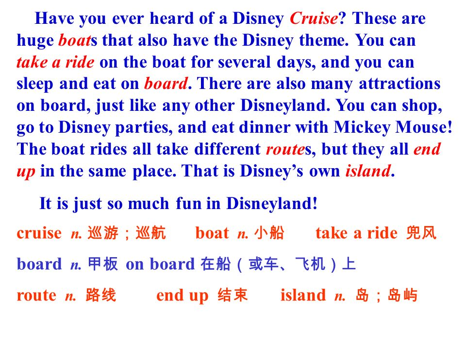 Disneyland is an amusement park, but we can also call it a theme park. It has all the normal attractions that you can find at an amusement park, but i