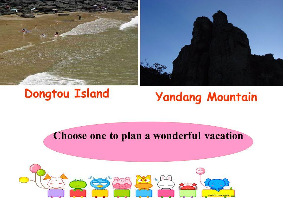 Jiangxin Island Nanxi River Yandang Mountain Dongtou Island