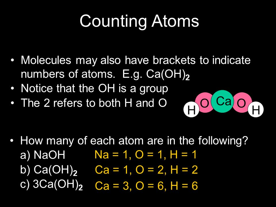 Balancing Equations: MgO Law of Conservation of Mass: matter can neither be created or destroyed Since atoms cannot be created or destroyed, they are only rearranged in a chemical reaction The number of atoms must be the same on both sides!